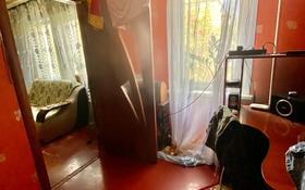 3-комнатная квартира, 65 м², 2/2 этаж, Пионеркая 14 — 40 лет октября за 7.3 млн 〒 в Рудном