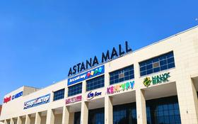 Здание, Тауелсиздик 34 площадью 5000 м² за 5 000 〒 в Нур-Султане (Астана), р-н Байконур