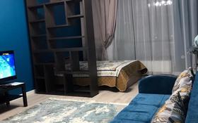 1-комнатная квартира, 45 м², 9/12 этаж посуточно, А.Бектуров 1/2 за 13 000 〒 в Нур-Султане (Астана), Есиль р-н