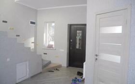 4-комнатный дом, 130 м², 3.5 сот., Беговая за 4.4 млн 〒 в Краснодаре