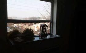 2-комнатная квартира, 20 м², 3/3 этаж помесячно, Курылысшы 22 за 40 000 〒 в Алматы