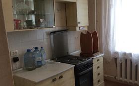 2-комнатная квартира, 54 м², 8/9 этаж, Мкр Гульдер-1 12 за 14 млн 〒 в Караганде, Казыбек би р-н