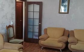 1-комнатная квартира, 35.5 м², 2/5 этаж, Аманжолова — Савичева за 9 млн 〒 в Уральске
