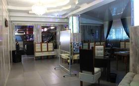 Магазин площадью 308 м², Интернациональная за 95 млн 〒 в Петропавловске