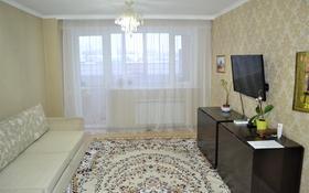 3-комнатная квартира, 82.5 м², 6/14 этаж, Женис 26а за 25.5 млн 〒 в Нур-Султане (Астана), Сарыарка р-н