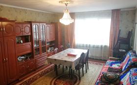 3-комнатная квартира, 70 м², 3/5 этаж, Каратал 57 за 18.5 млн 〒 в Талдыкоргане