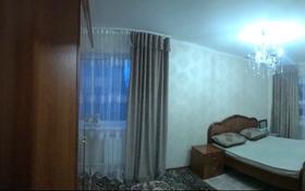 3-комнатная квартира, 70 м², 2/5 этаж помесячно, Есенберлина 31 за 90 000 〒 в Жезказгане