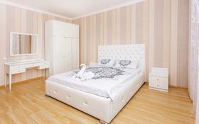 2-комнатная квартира, 80 м², 9/15 этаж посуточно, Мангилик Ел 17 за 12 000 〒 в Нур-Султане (Астана), Есиль р-н