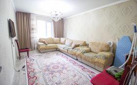 2-комнатная квартира, 54 м², 1/5 этаж, Мушелтой за 15.5 млн 〒 в Талдыкоргане