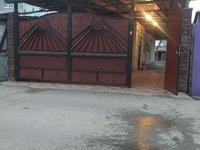 2-комнатный дом, 40 м², 2 сот., Усачева 13 — Николаевская за 17 млн 〒 в Алматы, Турксибский р-н