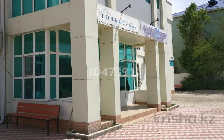 Офис площадью 700 м², М.Утемисова 100 за 4 000 〒 в Атырау