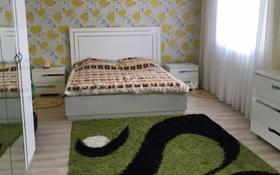 5-комнатный дом, 220 м², 7 сот., Целинная 12 за 42 млн 〒 в Приморском