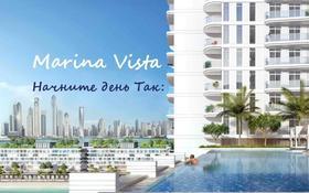 2-комнатная квартира, 110.3 м², Dubai Harbour за ~ 215.8 млн 〒 в Дубае