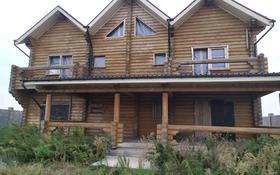 10-комнатный дом, 650 м², 15 сот., Жалтырколь за 25 млн 〒