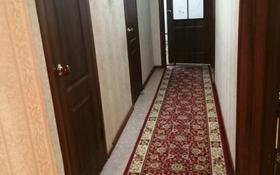 3-комнатная квартира, 70.4 м², 11/16 этаж, улица Карменова 11 а за 15.5 млн 〒 в Семее