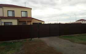 4-комнатный дом, 148.2 м², 12 сот., Казтуган жырау 6 за 28 млн 〒 в Нур-Султане (Астана), Есиль р-н