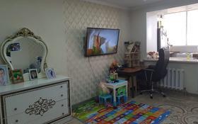 2-комнатная квартира, 48 м², 4/14 этаж, проспект Нургисы Тлендиева 36 за 14.5 млн 〒 в Нур-Султане (Астана), Сарыарка р-н