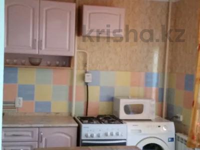 2-комнатная квартира, 50 м², 5/9 этаж посуточно, Шакарима 20 — Дулатова за 7 000 〒 в Семее — фото 4