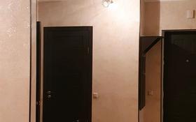 3-комнатная квартира, 90 м², 2/9 этаж, Алихана Бокейханова 17 за 31.5 млн 〒 в Нур-Султане (Астана), Есиль р-н