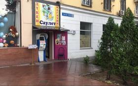 Магазин площадью 12 м², Толе би 70 — Абылай хана за 1 млн 〒 в Алматы