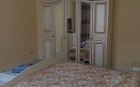 8-комнатный дом, 240 м², 8 сот., Мкр Нуртас — Гулдала за 45 млн 〒 в Шымкенте, Каратауский р-н