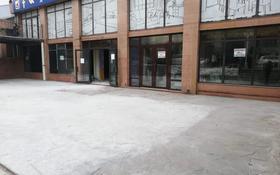 Магазин площадью 235 м², Макатаева — Панфилова за 2.3 млн 〒 в Алматы, Алмалинский р-н