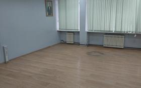 Офис площадью 180 м², Ауэзовский р-н, мкр Аксай-2 за 2 180 〒 в Алматы, Ауэзовский р-н