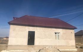 2-комнатный дом, 55 м², Байтерек за 3 млн 〒 в