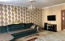 3-комнатная квартира, 66 м², 1/4 этаж, Бокина 7 за 18 млн 〒 в Талгаре