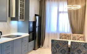 3-комнатная квартира, 111 м², 3/6 этаж помесячно, Ерменсай за 700 000 〒 в Алматы, Бостандыкский р-н