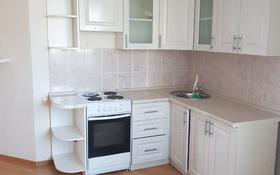 3-комнатная квартира, 75 м², 5/9 этаж, Сауран за 28.3 млн 〒 в Нур-Султане (Астана)