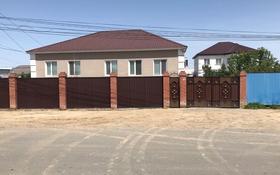 5-комнатный дом, 166.1 м², 10 сот., Жумыскер-2 68Б за 45 млн 〒