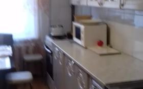 3-комнатная квартира, 60 м², 5 этаж помесячно, Микрорайон Центральный 39 за 110 000 〒 в Кокшетау