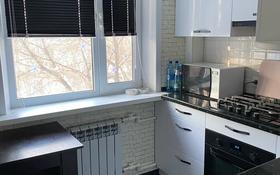 2-комнатная квартира, 46.5 м², 3/5 этаж, мкр Новый Город 31 за 17.2 млн 〒 в Караганде, Казыбек би р-н