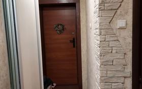 3-комнатная квартира, 61 м², 2/5 этаж, Рылеева 23 за 15 млн 〒 в Павлодаре