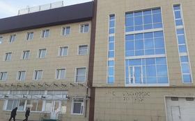 Здание, площадью 2700 м², проспект Аль-Фараби 22 за 420 млн 〒 в Нур-Султане (Астана), р-н Байконур