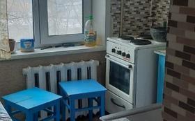 2-комнатная квартира, 44 м², 3/5 этаж, Рыскулова 19 за 8.5 млн 〒 в Балхаше