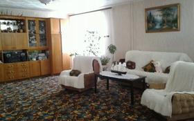 5-комнатный дом, 200 м², 16 сот., Фролова 72 — Парковая за 14.5 млн 〒 в Рудном