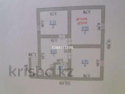Магазин площадью 400 м², Абылай хана 146 — Алемкулова за 260 млн 〒 в Каскелене — фото 13