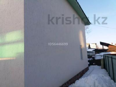 Магазин площадью 400 м², Абылай хана 146 — Алемкулова за 260 млн 〒 в Каскелене — фото 6