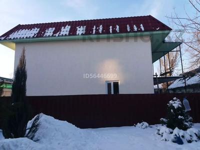 Магазин площадью 400 м², Абылай хана 146 — Алемкулова за 260 млн 〒 в Каскелене — фото 7