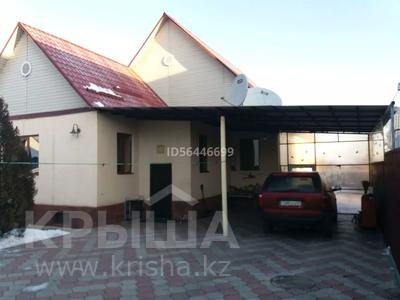 Магазин площадью 400 м², Абылай хана 146 — Алемкулова за 260 млн 〒 в Каскелене — фото 8