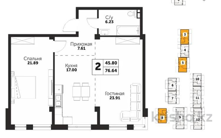2-комнатная квартира, 76.64 м², 3/3 этаж, мкр Ерменсай, Талапты 37 за ~ 33.7 млн 〒 в Алматы, Бостандыкский р-н