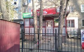 Магазин площадью 70 м², Титова 45 за 30 млн 〒 в