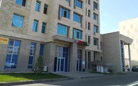 Офис площадью 40 м², Туркестан 34Б за 15.5 млн 〒 в Нур-Султане (Астана), Есиль р-н