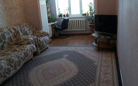 3-комнатная квартира, 64 м², 4/4 этаж, Кыдырова 32 — Кунаева за 10 млн 〒 в