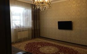 2-комнатная квартира, 60 м², 3/6 этаж, Жарбосынова 85 за 19 млн 〒 в Атырау