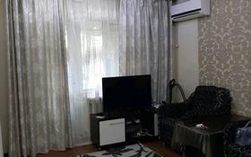 1-комнатная квартира, 31 м², 2/5 этаж посуточно, Желтоксан 254 — Байзак батыра за 5 000 〒 в Таразе