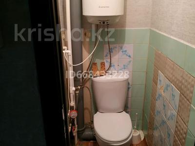 3-комнатная квартира, 73.4 м², 6/9 этаж, 4-й микрорайон 19 за 9.5 млн 〒 в Лисаковске