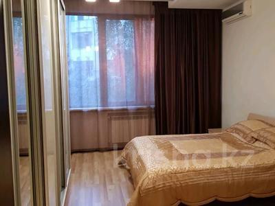 4-комнатная квартира, 200 м², 2/5 этаж помесячно, Омаровой 27 за 500 000 〒 в Алматы, Медеуский р-н — фото 11